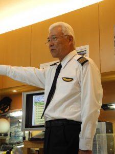 パイロットになる方法その2,航空大学校