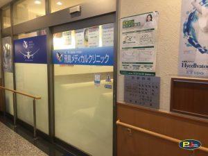 PJ SFA中部校内観1