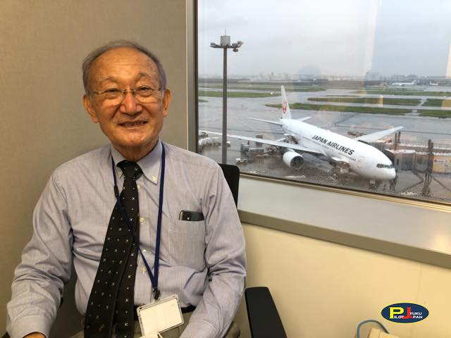 PILOT専門進学塾 羽田空港校が開校しました