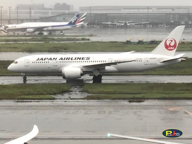 羽田空港日記 2020年10月15日(木)